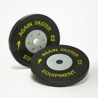 Ex Comp - Competition Bumper Plates 15kg (each plate))